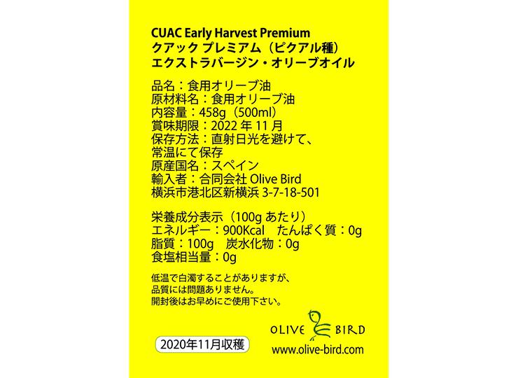 CCPC500